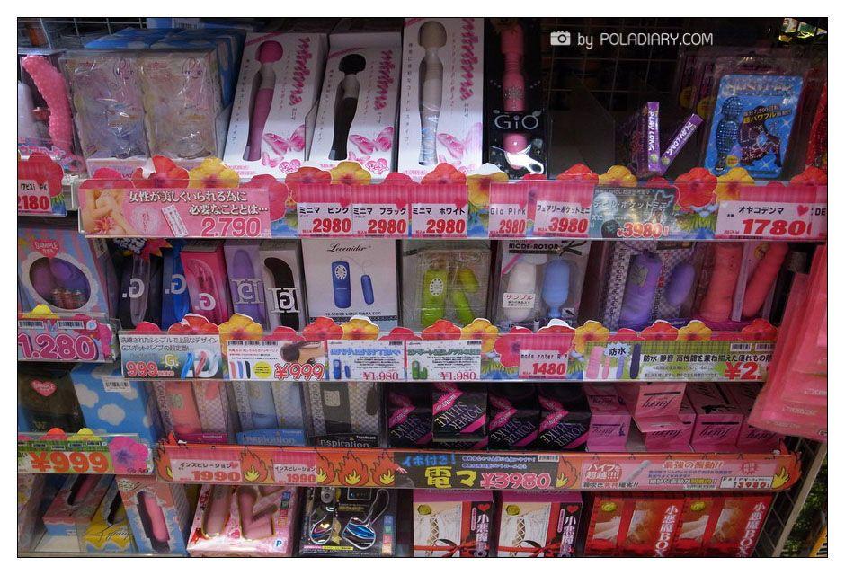 Japanese sexshop, glamour model sex