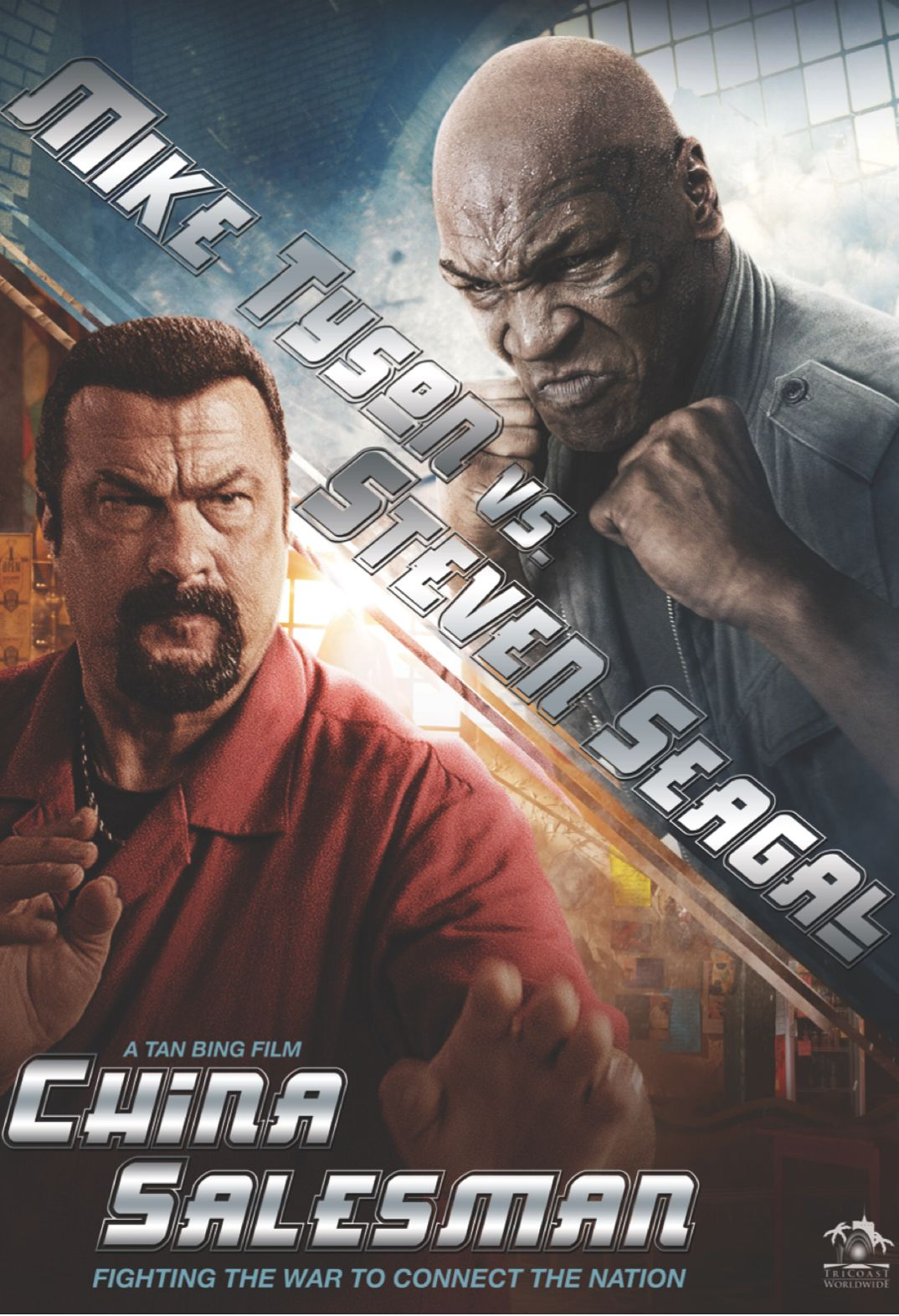 Steven Seagal And Mike Tyson S China Salesman Is The Most Afm Film Of Afm American Film Market Festival Steven Seagal Mike Tyson Film Fighting