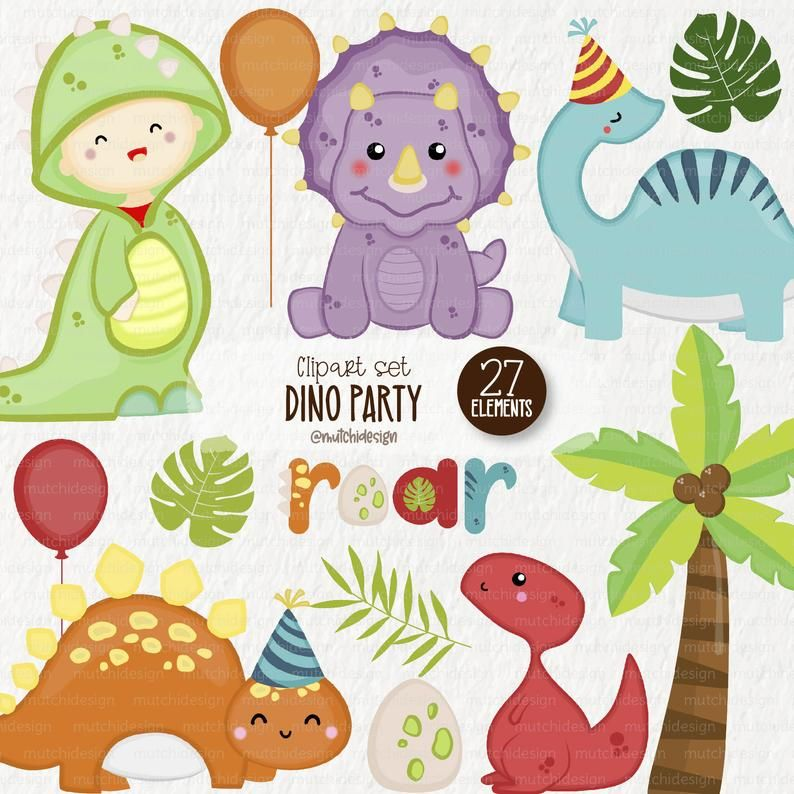 Dino Party Clipart Set Png Digital Assets Dinosaur Cute Etsy Clip Art Dino Party Party Clipart