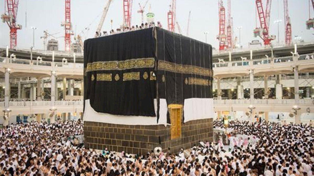 أين توجد الكعبة World New World Mosque