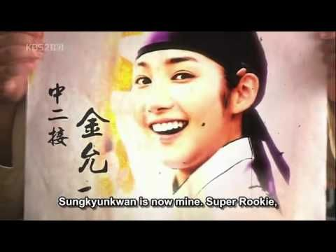 Sungkyunkwan Scandal Episode 7 English Sungkyunkwan Scandal