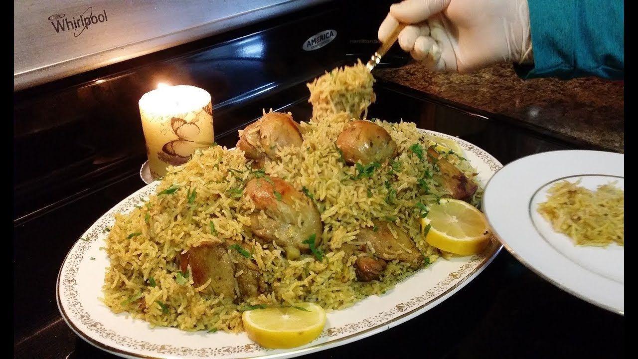 البرياني الهندي طبق رئيسي لاول يوم في رمضان المبارك طريقه سهله وسريعه مطبخ شاي مهيل Youtube Food Recipes Savory