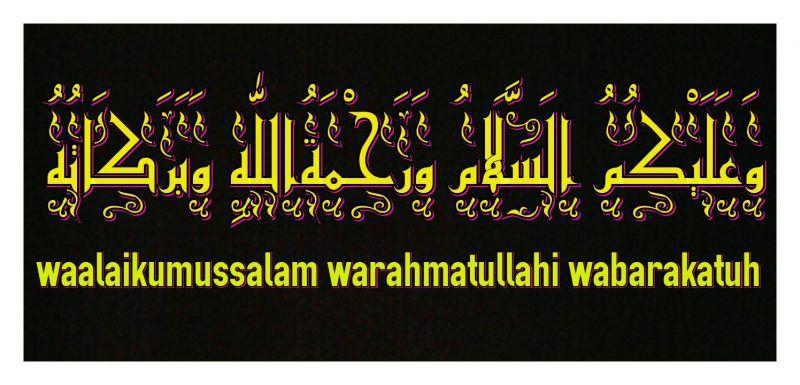 Gambar Kaligrafi Arab Waalaikumussalam Warahmatullahi Wabarakatuh