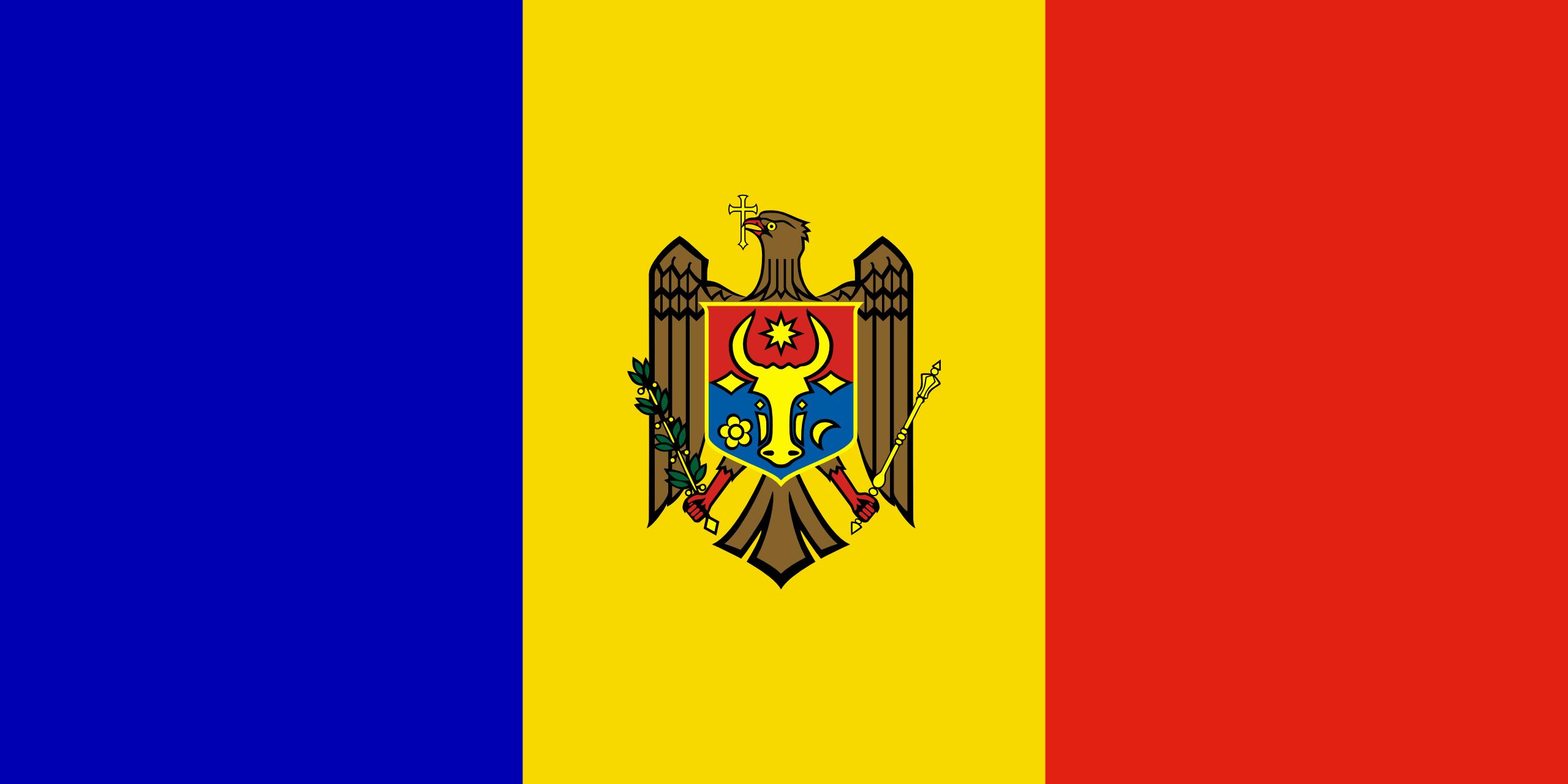 Banderas de Europa | Bandera de Moldavia