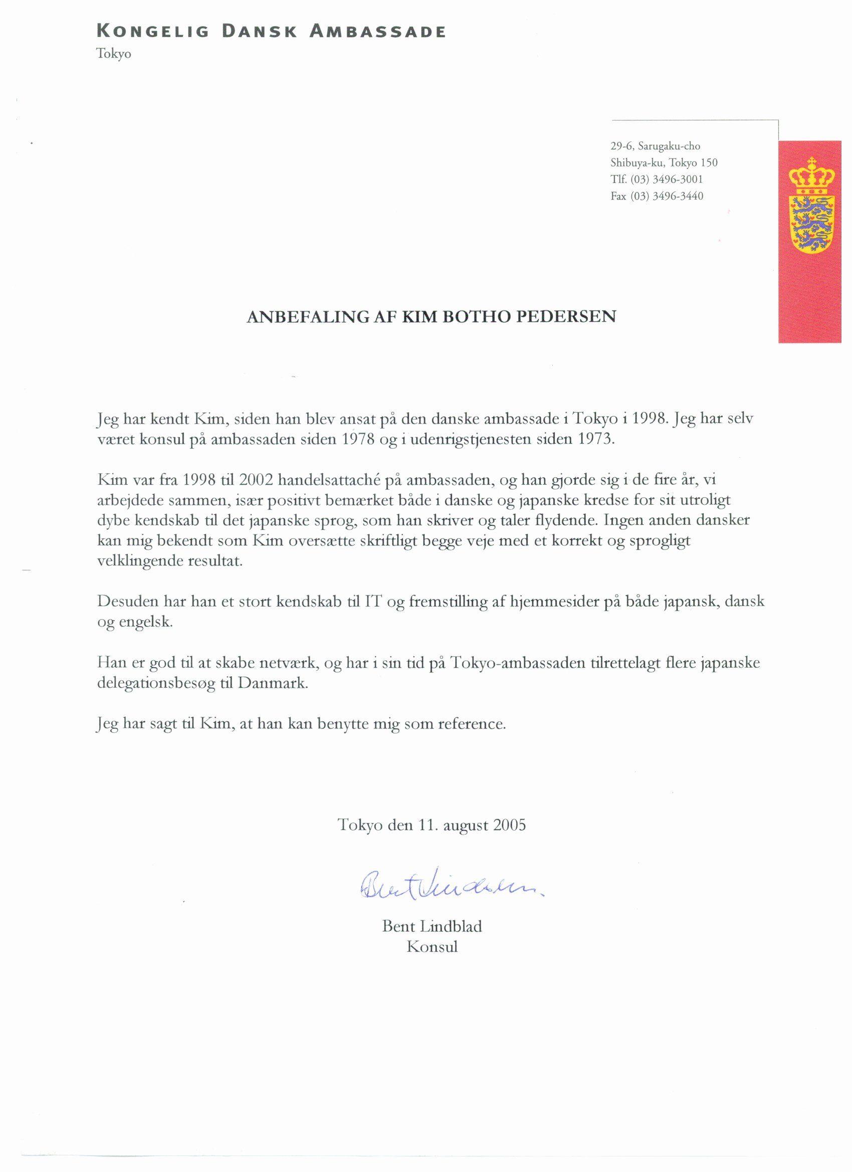 Letter of resume fresh resume letters re