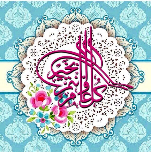 Desertrose كل عام وأنتم بخير أعاده الله عليكم أعوام ا مديدة وأنتم تنعمون بالخير والصحة والعافية والرضا والرضوان من الرحيم الرحمن Eid Greetings Greetings Art