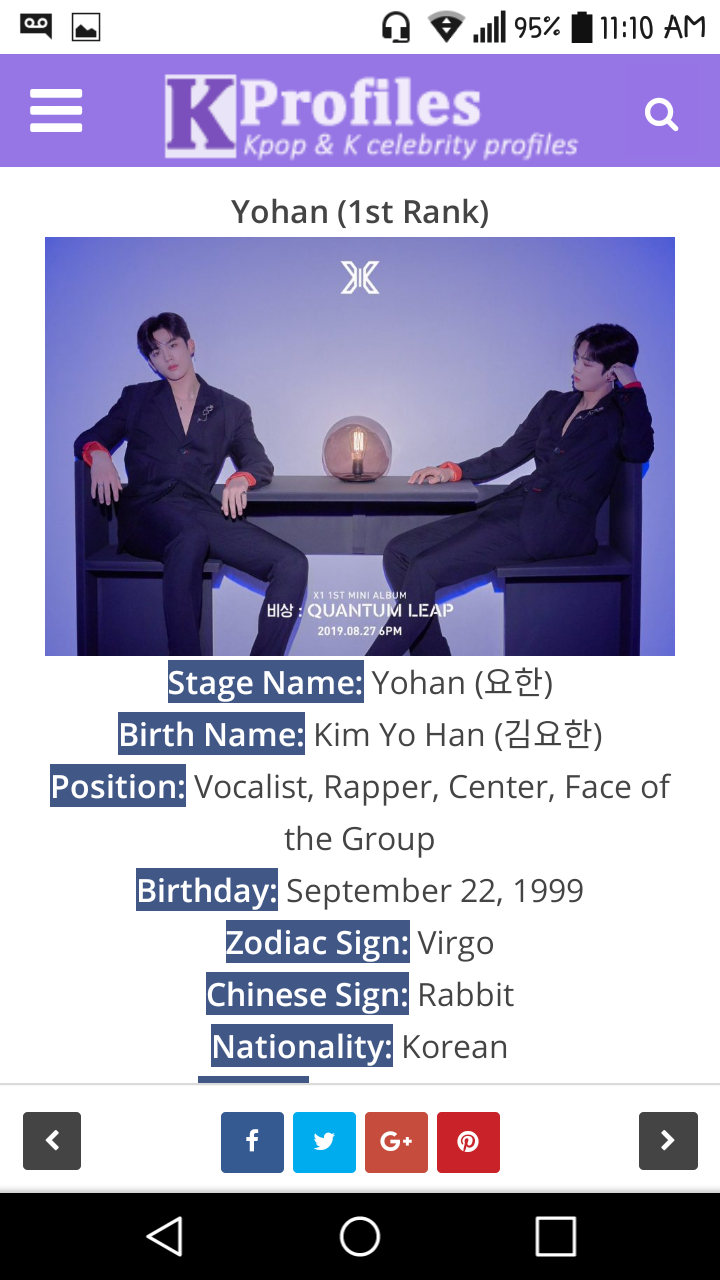 Pin By Yallgotfleas On X1 ̗'스원 Vocalist Stage Name Mini Albums I will show you how in this video. x1 엑스원 vocalist stage name