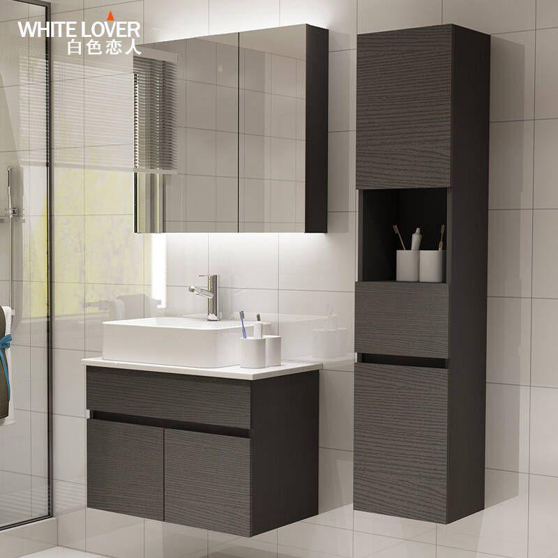 白色恋人 浴室柜组合洗脸盆柜组合洗手盆洗漱台洗手台 70cm 黑木纹 边柜