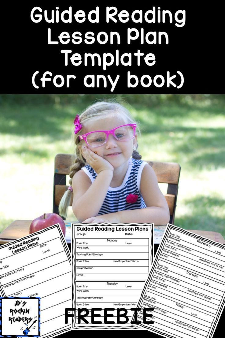 teaching guided reading for primary grades can be a challenge but