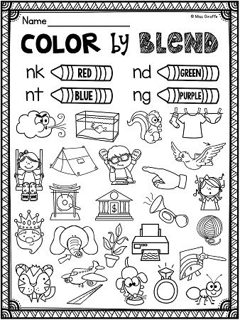 Ending Blends N Blends Activities And Worksheets That Are No Prep Perfect Final Blends Practice Blends Worksheets Blends Activities Phonics Activities Final blends worksheets