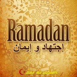Telecharger Ramadan Pour 4 99 Sur Starzik Ramadan
