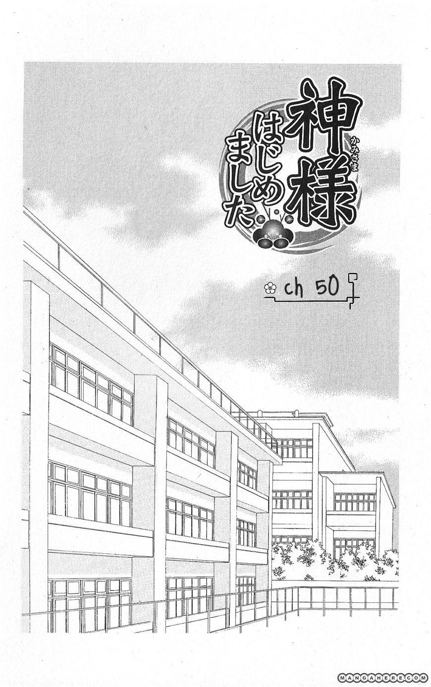 Chapter 50 Cover Manga Kamisama Hajimemashita Kamisama Kiss