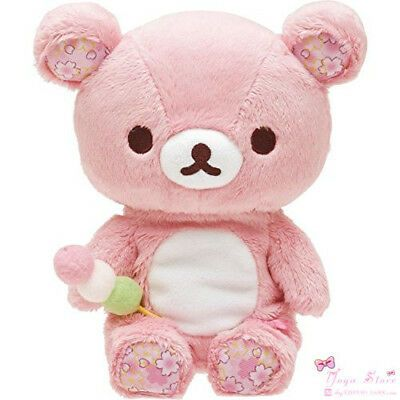 Soft Plush Toy 8'' Pink Rilakkuma San-X Relax Brown Bear Kids Birthday Doll Gift