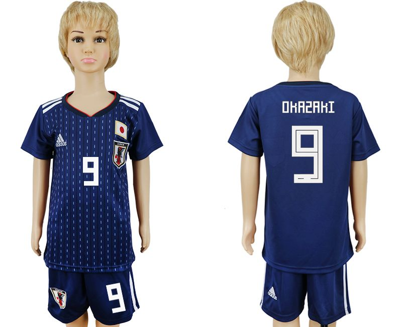 check out 55593 cfd8a Youth Japan World Cup Kit 2018 #9 | World Cup 2018 | Kids ...
