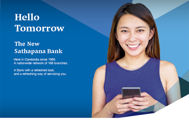 Sathapana Bank Plc S Internet Banking With Images Banking