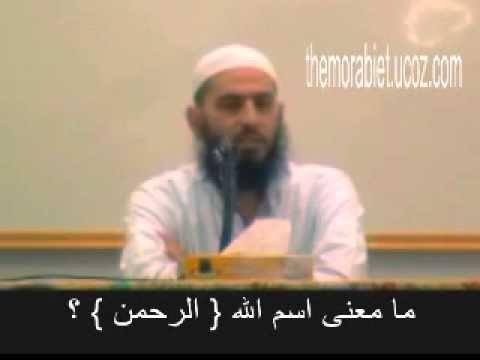 ما معنى اسم الرحمن لشيخ محمدعبدالباقي Rayban Wayfarer Mens Sunglasses Men