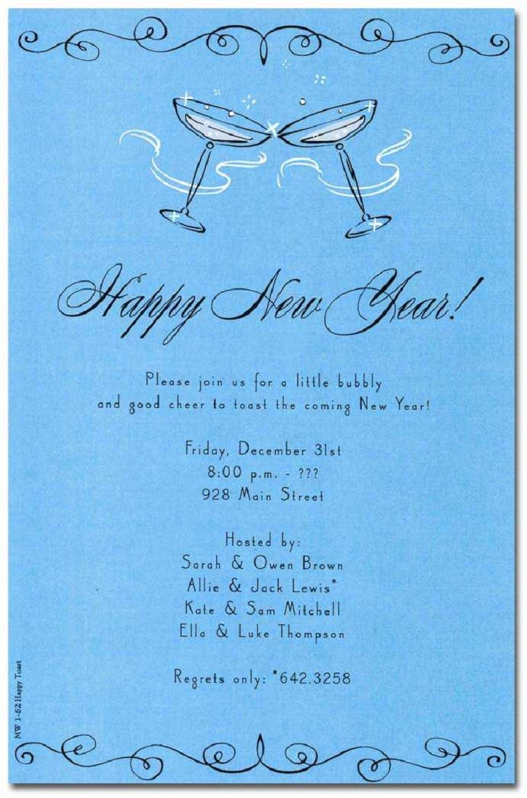 New Year S Eve Party Invitation Wording Party Invitation Card