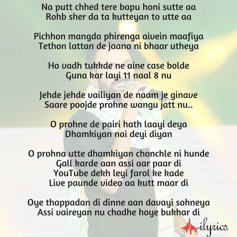 Lyric much more lyrics : PROHNA LYRICS – Dilpreet Dhillon | Jaggi Sanghera - ilyrics.co ...