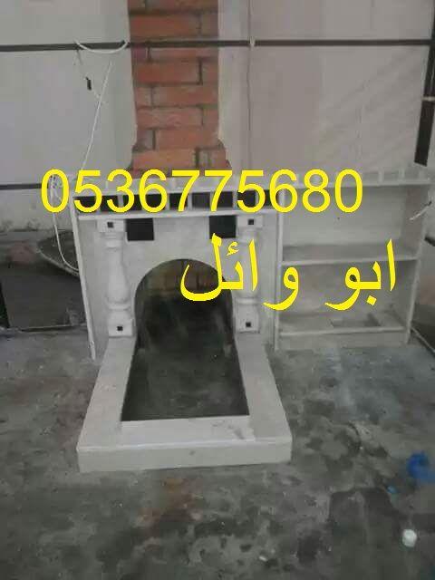 صور مشبات 0536775680 2ebdf0389aed788574fb77e3502255c9