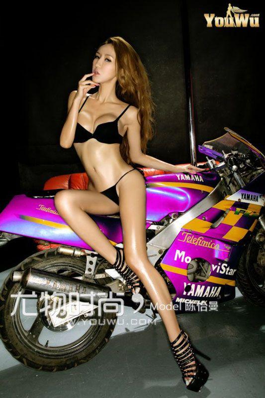 Chen Yi Man Nude