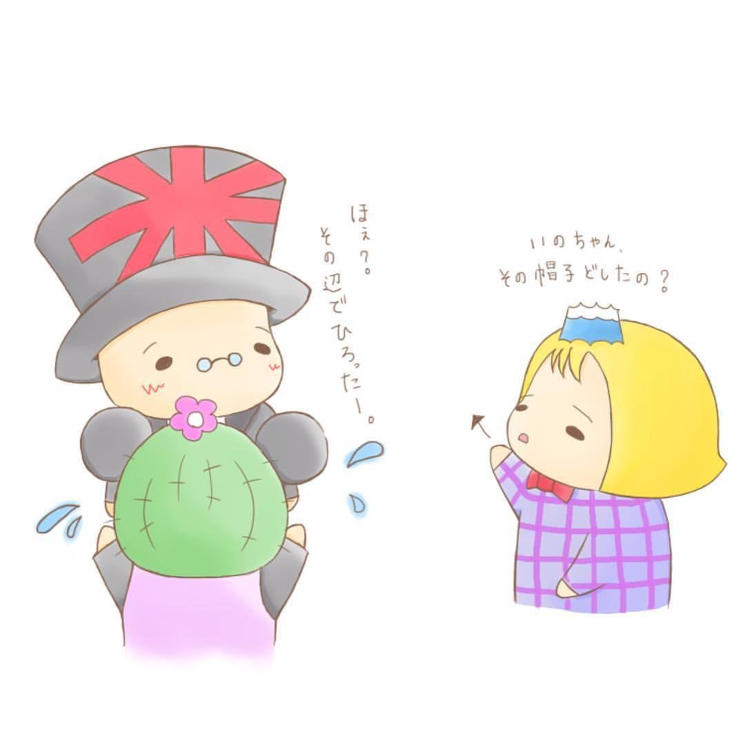 じゃん ぺ インスタ