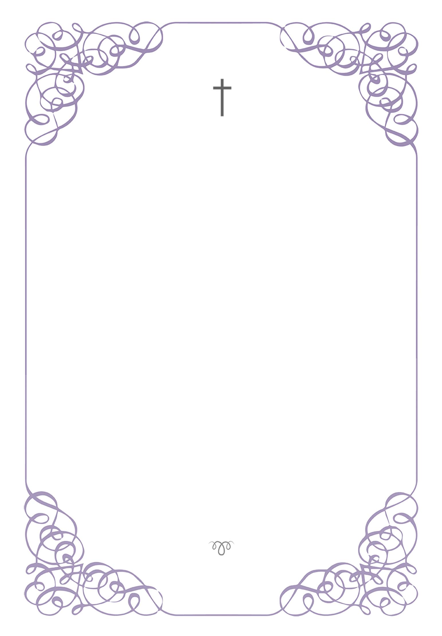 Пригласительное шаблон для открытки