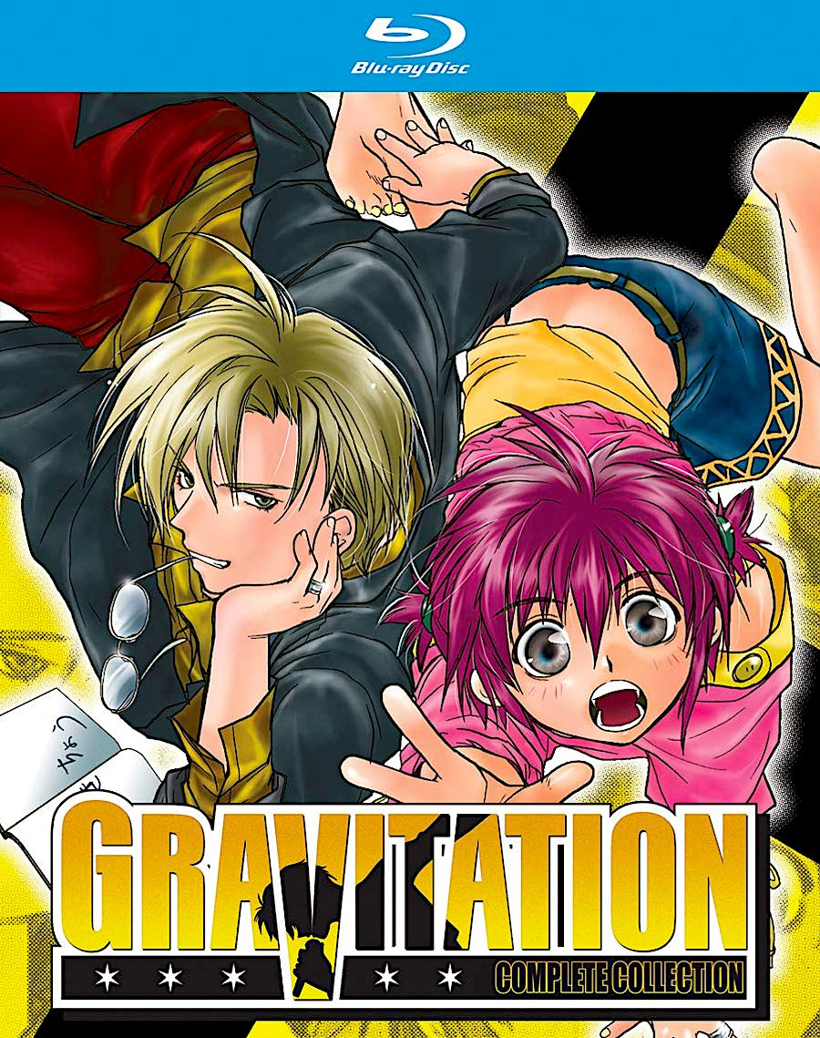 Gravitation the complete collection bluray set bayview