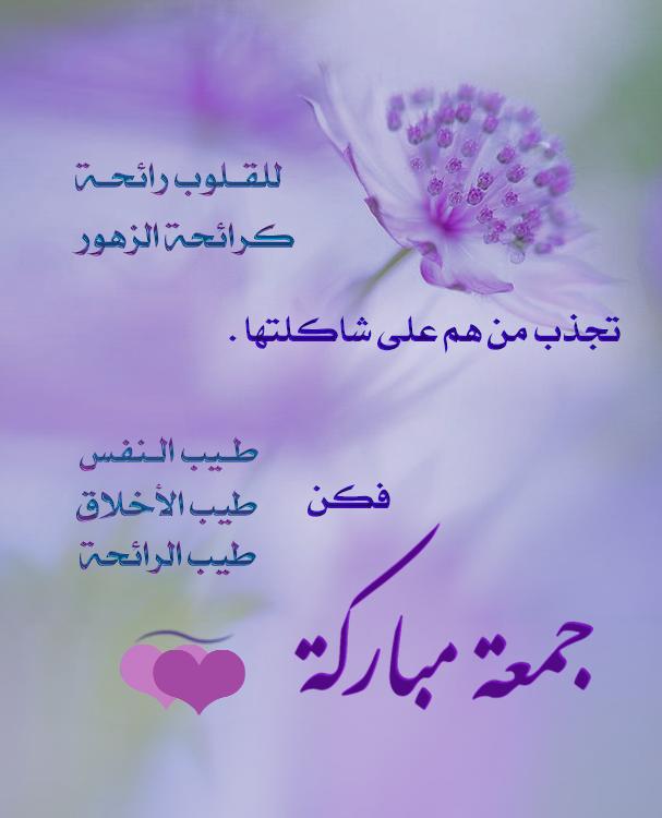Pin By رغــــــد On بطـاقـات صبـاحيـة واسـلاميـة Arabic Tattoo Quotes Arabic Tattoo Tattoo Quotes