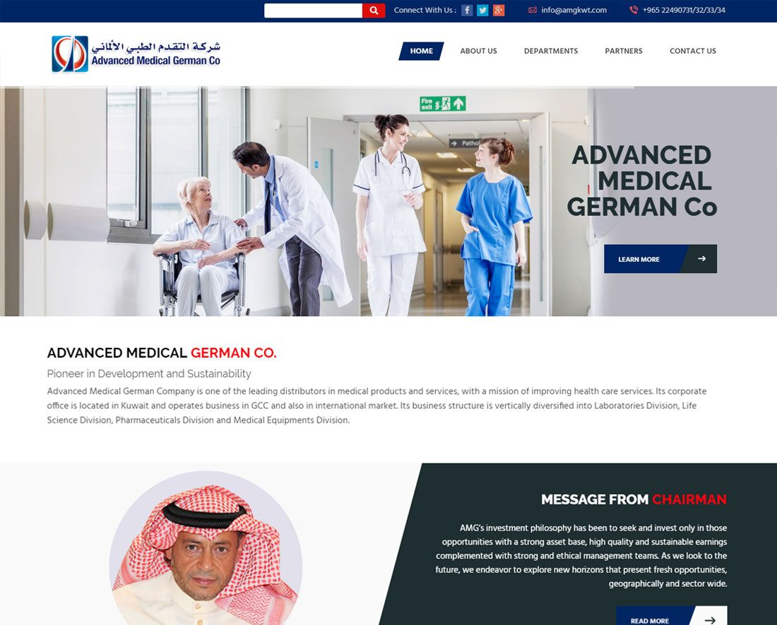 Advanced Medical German Company Is One Of The Leading Distributors In Products And Services With A Mission Improving Health