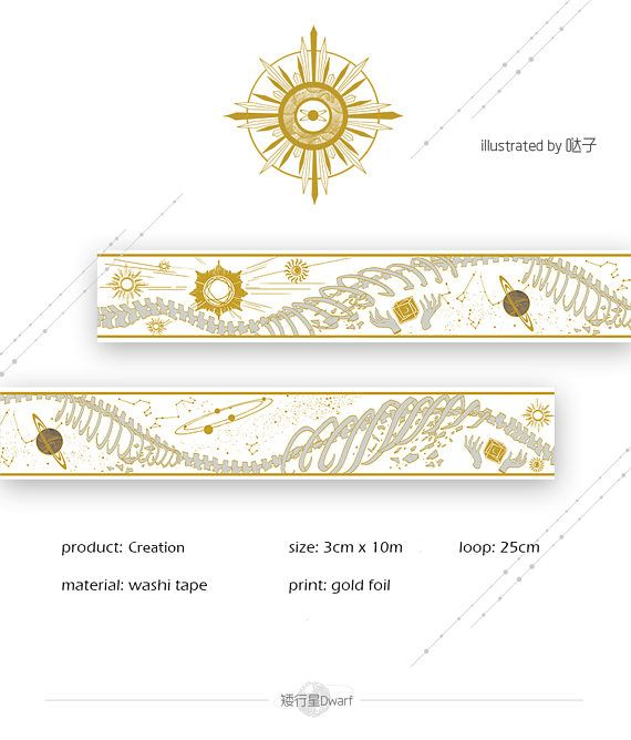 Dwarf Studio Washi Tape, Creation Gold Foil Washi Roll