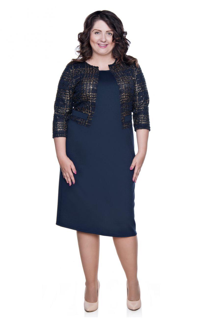 fde501f4fb Granatowa elegancka sukienka z imitacją żakietu - Modne Duże Rozmiary