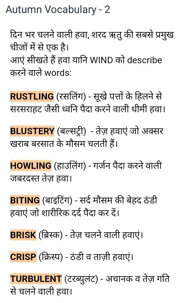 An Arm And A Leg Idiom Meaning In Hindi Pin By English Preparation On English Grammar English Vocabulary Words Learn English Words English Learning Spoken
