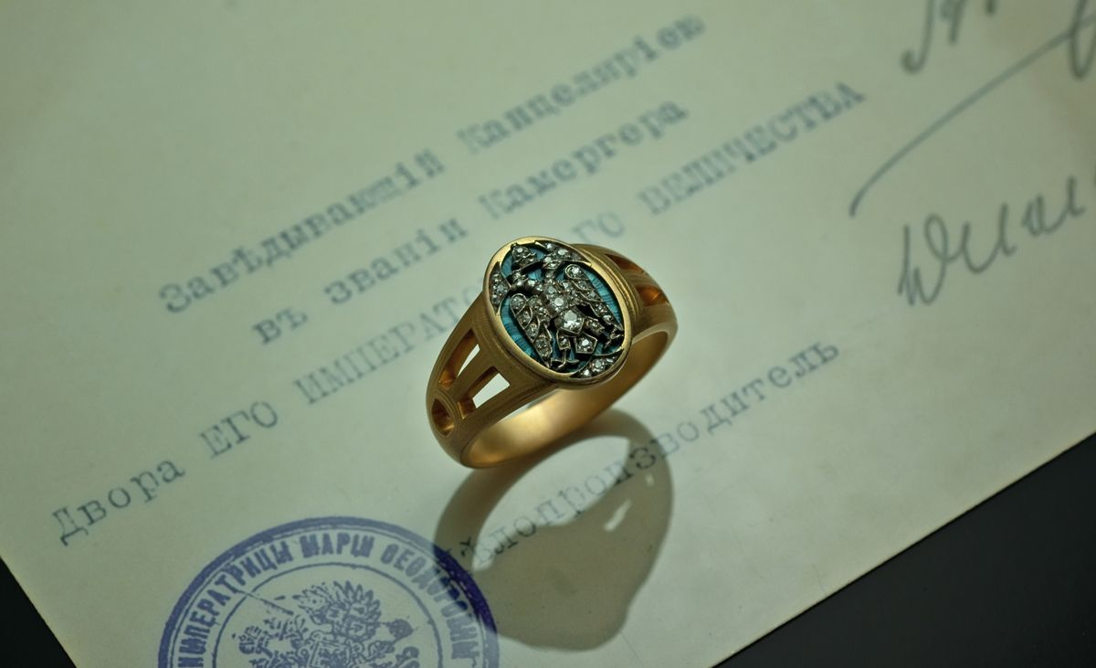 FABERGE Rings, Genuine Antique Imperial Men's Ring, Diamond, Enamel and Gold Given by the Empress Maria Feodorovna (mother of Tsar Nicholas II) in 1915 The ring comes with a copy of its original award certificate