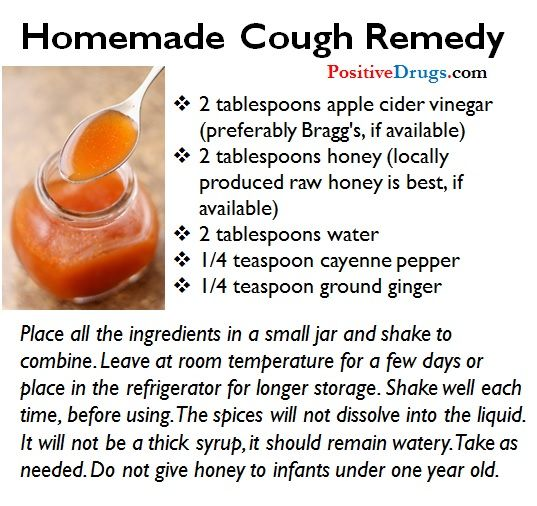 Homemade Cough Remedy | Home Remedies, First Aid, Medical Tips and How To's - Survival Life Blog: survivallife.com #survivallife #prepping