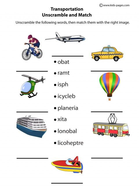 pin by daniela on year 1 2 english classroom vocabulary worksheets transportation worksheet. Black Bedroom Furniture Sets. Home Design Ideas