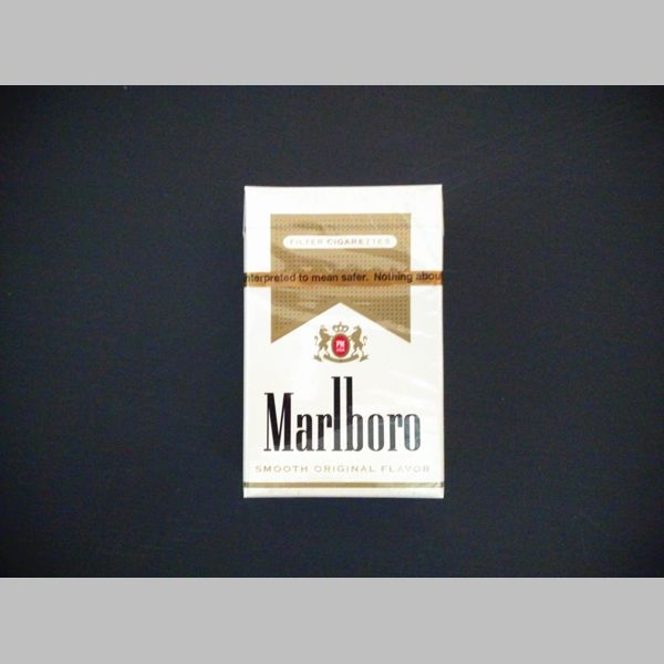 Taking cigarettes Marlboro into UK