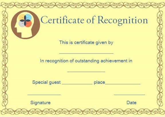 Certificate Of Recognition For Top  Students Template