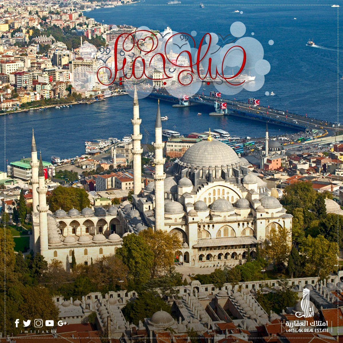 جامع السليمية في أدرنة تحفة بديعة في تركيا Mosque Architecture Taj Mahal