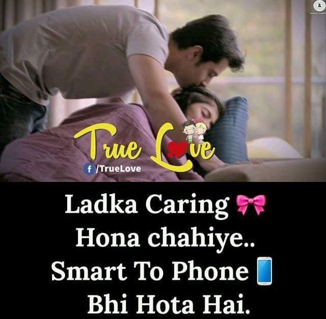 Hindi Quotes Punjabi Quotes Islamic Quotes Romantic Quotes Love Quotes Funny Quotes Urdu Poetry Queen Heart Touching Shayari