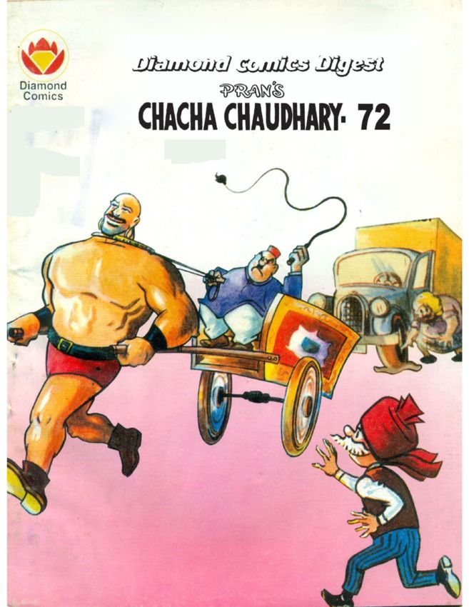 Chacha Chaudhary Comics in English Magazine - Buy, Subscribe