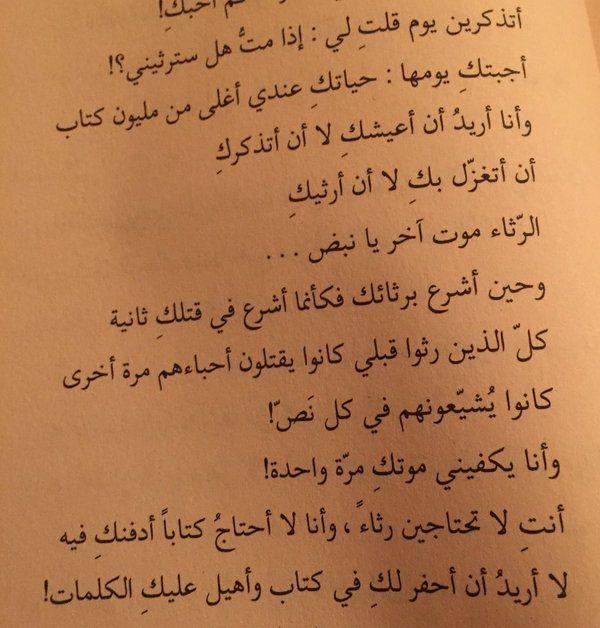 أدهم شرقاوي On Twitter Arabic Calligraphy Calligraphy Quotes
