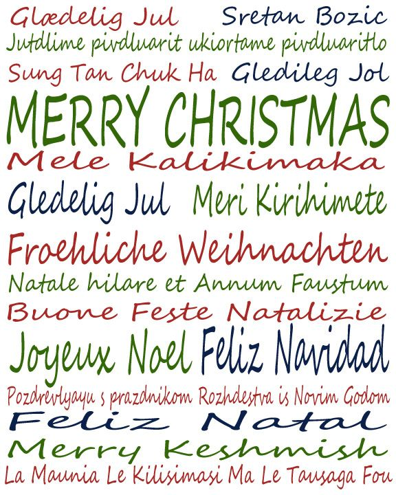 photograph regarding Merry Christmas in Different Languages Printable named Xmas Subway Artwork Printable Vacation Plans! Xmas