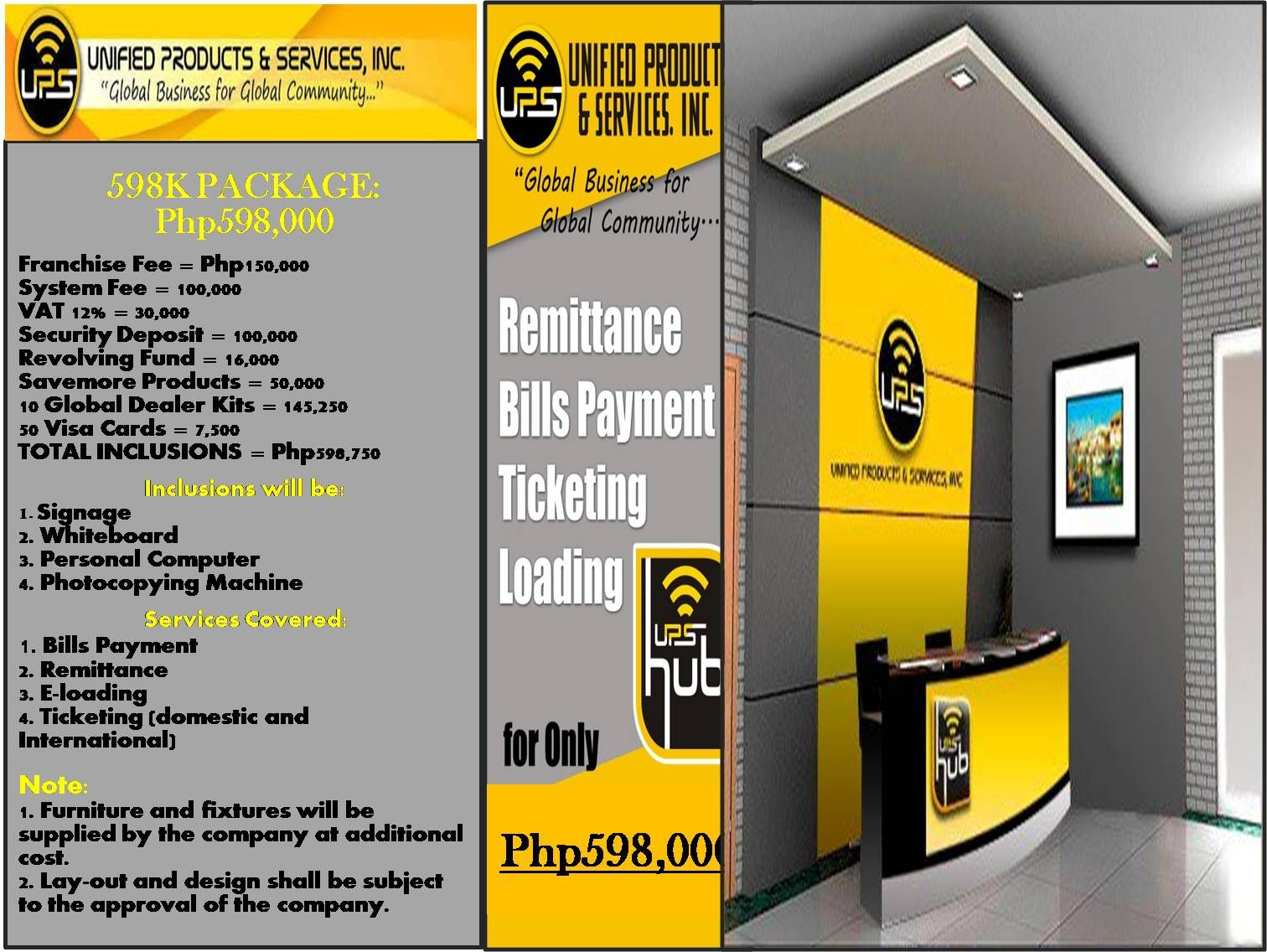 Php598 franchising fee gprs ups videos pinterest php598 franchising fee reheart Choice Image