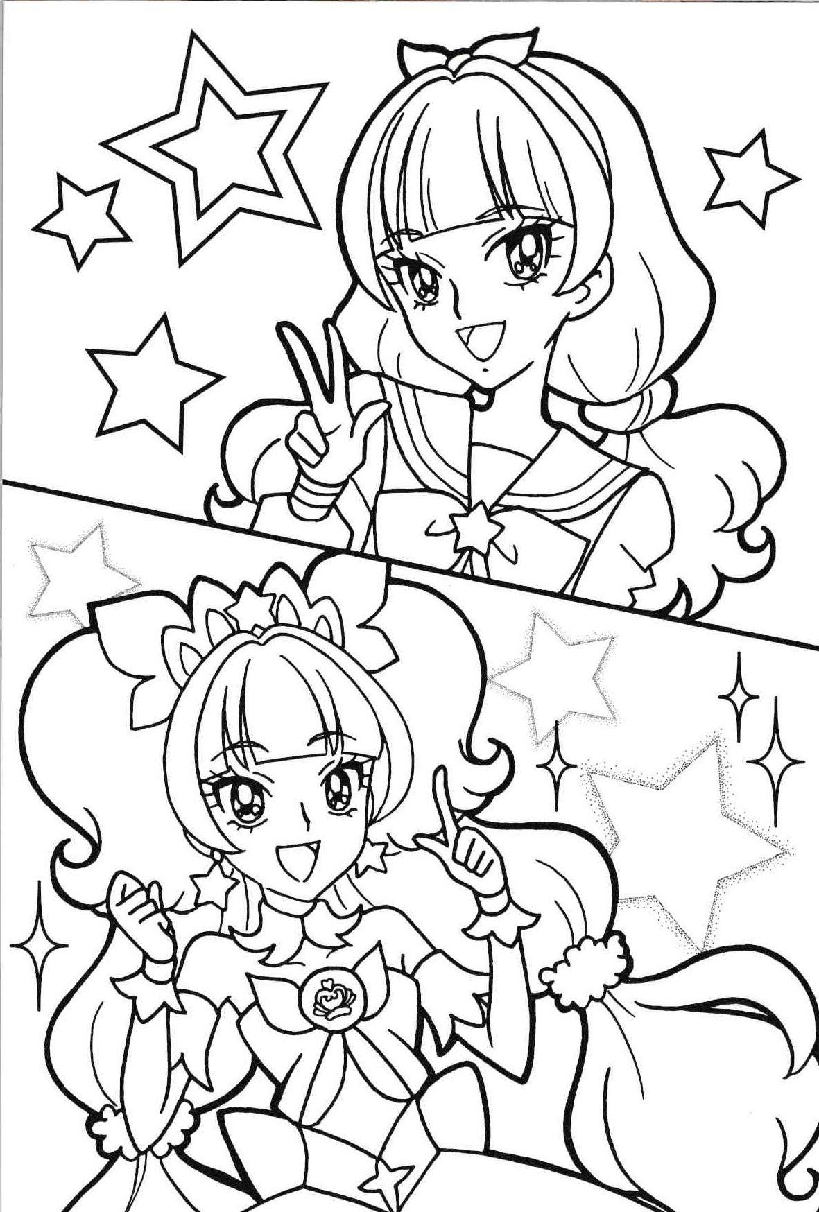 princess precure kirara u003dcure twinkle coloring sheet pinterest