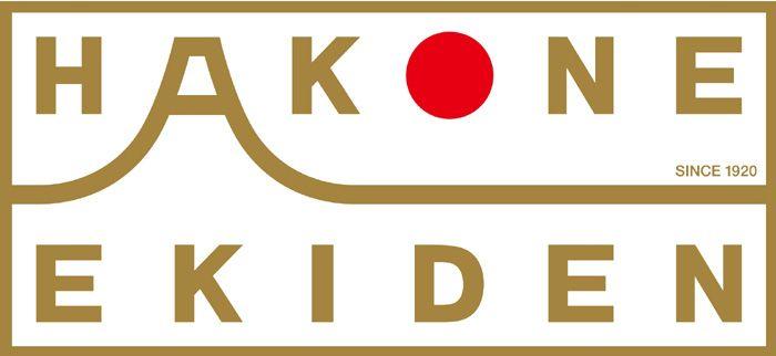 Hakone Ekiden | 箱根 駅伝, 箱根, スポーツデザイン