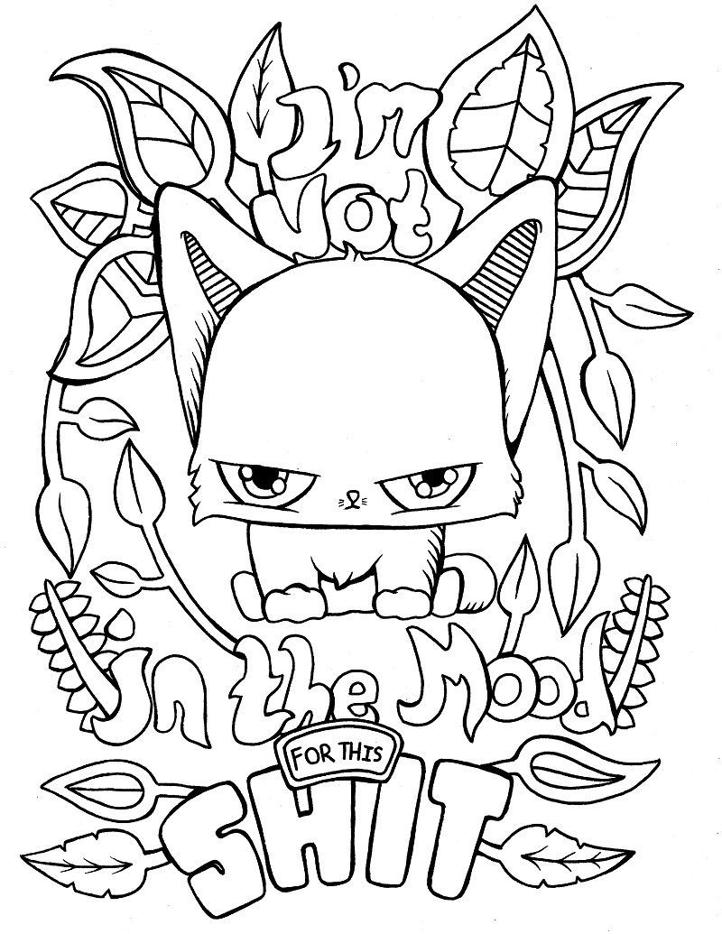 Adult Coloring Page With A Cat And Swears Humor Cool Coloring Pages Free Adult Coloring Printables Cute Coloring Pages