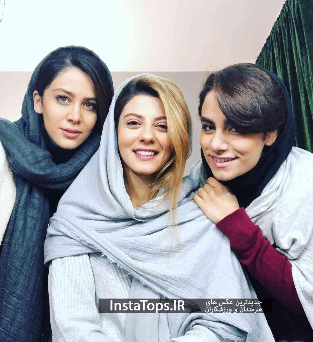 عکس مهسا طهماسبي و دوستانش Persian Fashion Persian Girls Actors