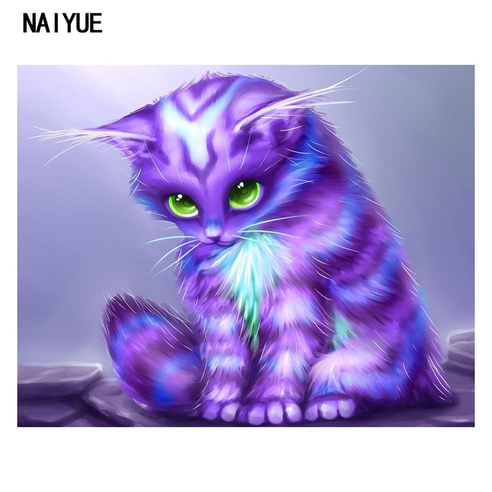 5d diy partial diamond painting cross stitch purple cat