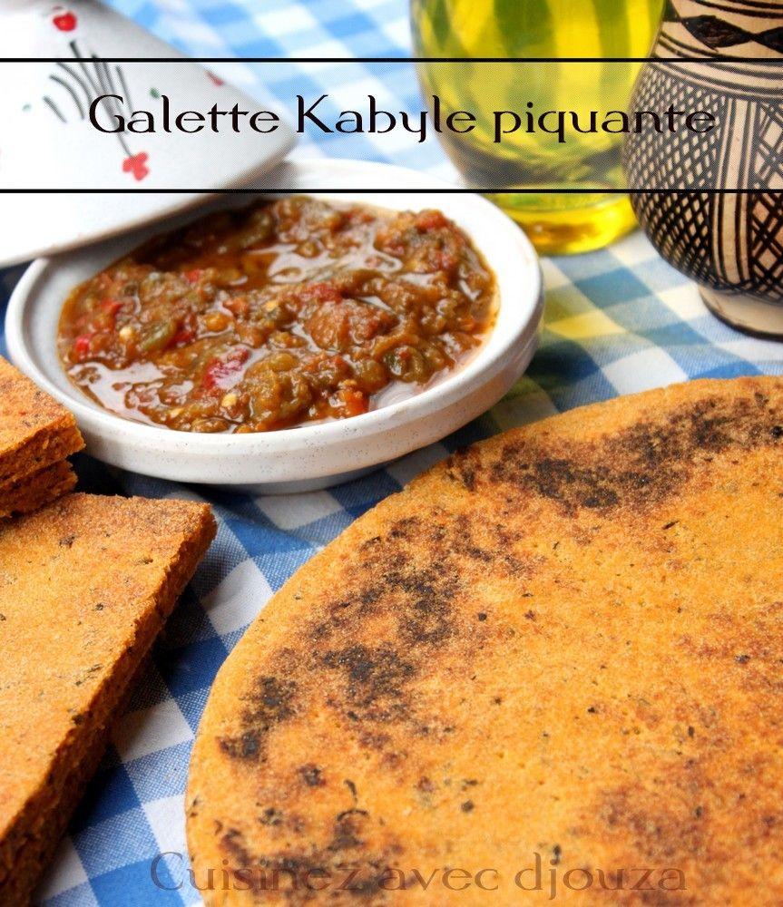 La Cuisine De Djouza: Kesra, Galette De Semoule Kabyle (a La Tomate)