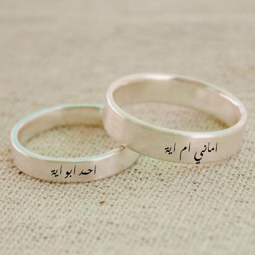 اكتب اسمك واسم من تحب على صورة دبلة الخطوبة أكتب اسمك على الصور Engagement Rings Couple Engagement Rings Sterling Silver Diamond Rings